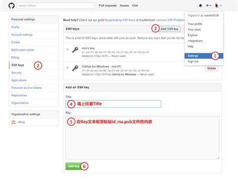 git tutorial ssh key ssh keygen windows git tourexe