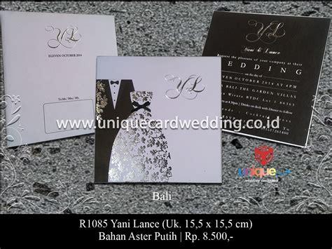 Undangan Pernikahan Kartu Wedding Invitation Card Kode Flo05 cover archives wedding invitation indonesia