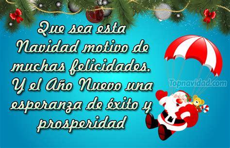 imagenes whatsapp navidad 2015 felicitaciones de navidad y a 241 o nuevo por whatsapp