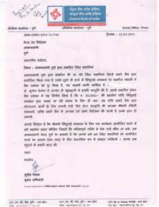 prasar bharati parivar all india radio india s