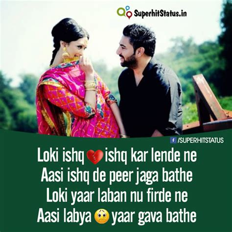 best punjabi shayari on touching punjabi shayari new 2017
