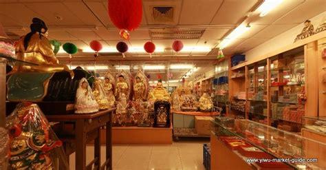 home decor accessories wholesale china yiwu 3 home decor accessories wholesale china yiwu 3
