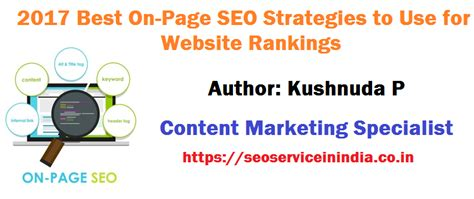 best website ranking 2017 best on page seo strategies to use for website rankings
