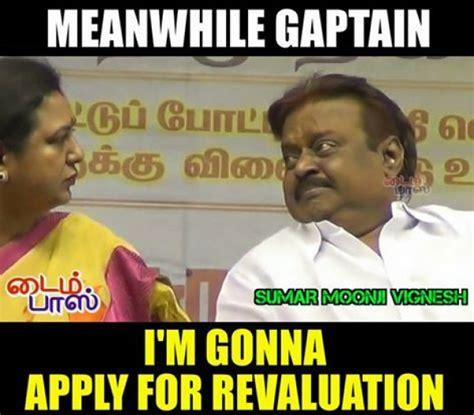Vijayakanth Memes - jayalalitha vijayakanth karunanidhi s funny memes go