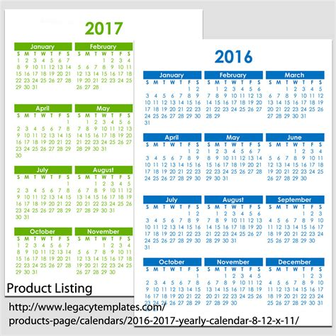 2017 calendar 12 months calendar on one page free printable