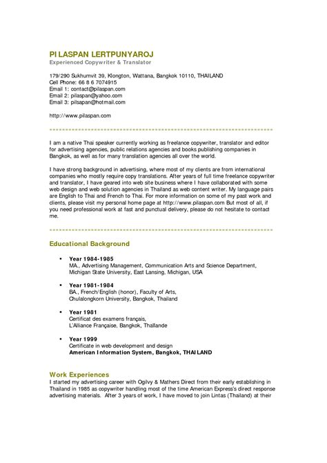 educational background resume sle academic background sle it resume cover letter sle