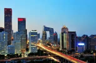 Beijing International Mba At Peking by Your Business In Beijing Radisson