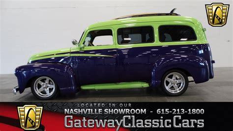 1950 chevrolet suburban 3100 gateway classic cars of