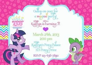 my pony birthday invitation wording my pony