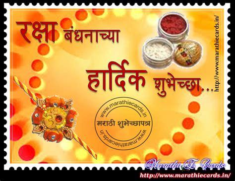 Marathi Birthday Card Marathi Greetings Wish You Happy Diwali