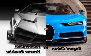 Lamborghini Veneno Vs Bugatti 2017 Expensive Bugatti Chiron 2016 Vs Lamborghini Veneno