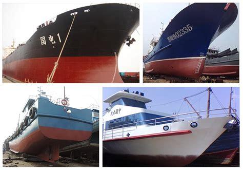 drift boat bottom coating navy ship drift anchor bottom anticorrosive primer paint