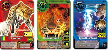 Animal Kaiser Fighter Card what s animal kaiser animal kaiser official website