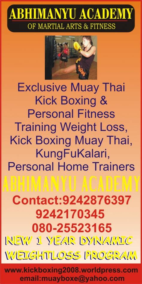 learn kickboxing muay thai at home kick ur away