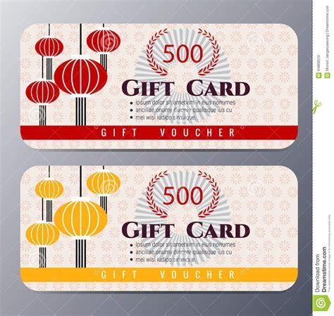 new year gift voucher new year gift voucher template vector illustration