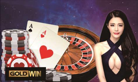 goldwin bonus  member  slot promo