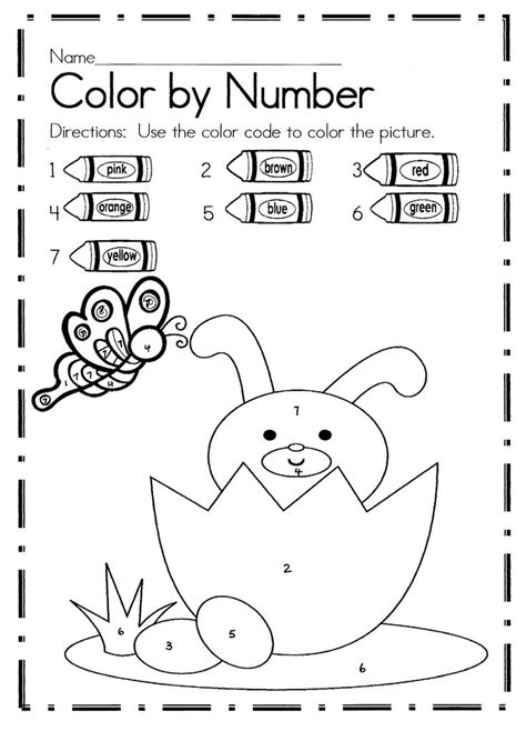 easter coloring pages by numbers easter color by numbers best coloring pages for kids