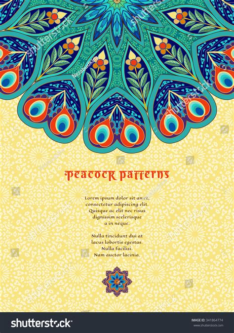 pattern finder text vector card and place for your text oriental round