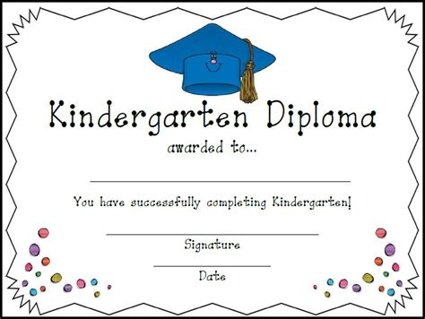 preschool graduation diploma template resources for teachers and homeschool families