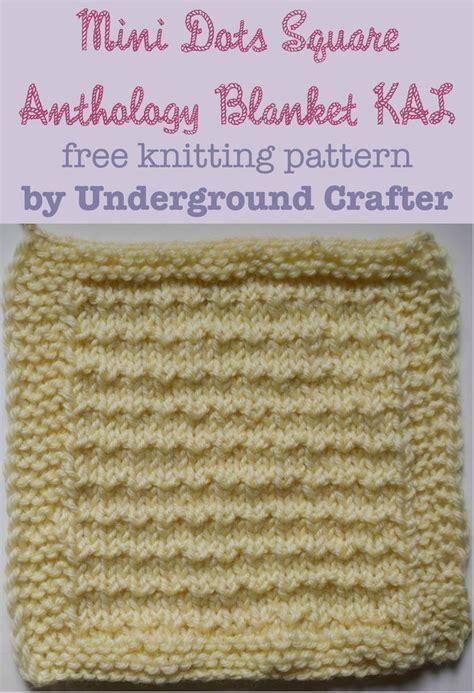 free knitting pattern motifs mini dots square allfreeknitting com