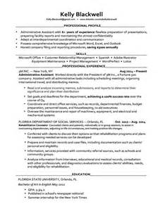 Resume For Template career level situation templates resume genius