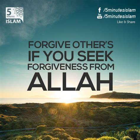 allah quotes  forgiveness image quotes  hippoquotescom