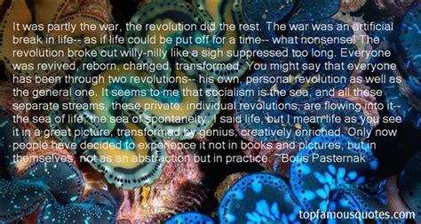 Ads American Essay Manipulate by Evolutionary Vs Revolutionary Socialism Essay