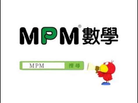 best mp m mpm數學 2011年電視廣告