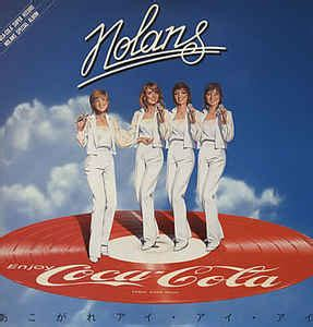 the nolans あこがれアイ アイ アイ every home should one