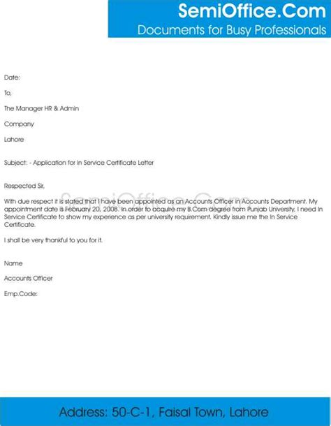 Service Certificate Letter Exles Application Letter For In Service Certificate And