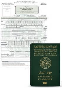 application form formulaire de demande de passeport pour