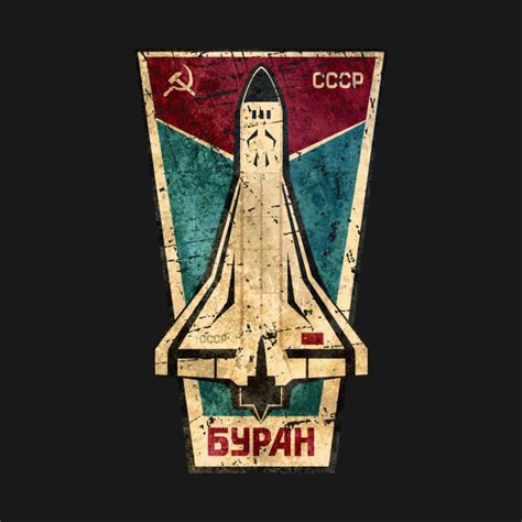 Tshirt Cccp Log cccp bypah space shuttle cccp t shirt teepublic