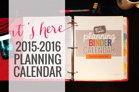 free printable teacher planner 2016 printable calendar 2015 2016 calendar template