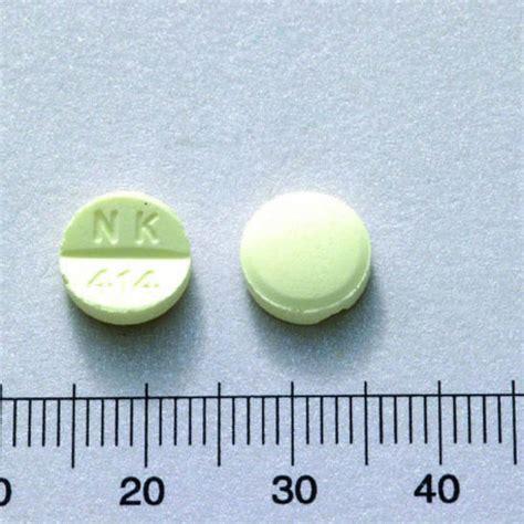 南光 莫比克錠7 5毫克 mopik tablets 7 5mg n k 藥要看