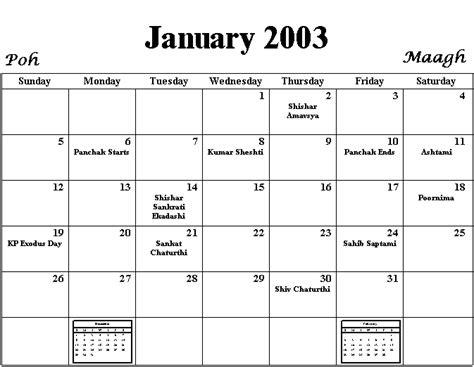 October 2003 Calendar Calendar 2002 2003