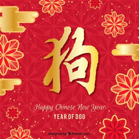 new year elements vector free new year background with golden elements vector