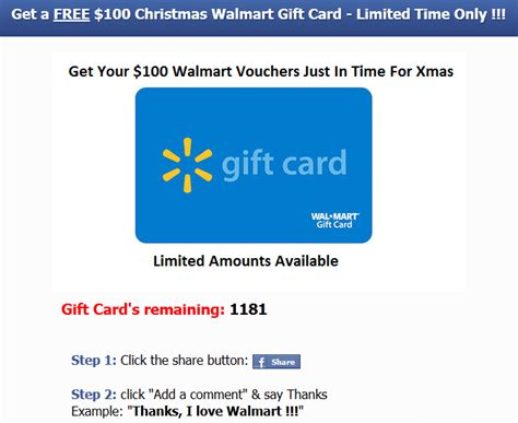 Walmart Gift Card Scam On Facebook - get a free 1 000 walmart gift card facebook scam