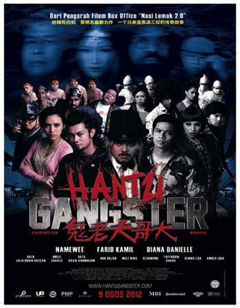 film gangster full hantu gangster full movie ping busuk