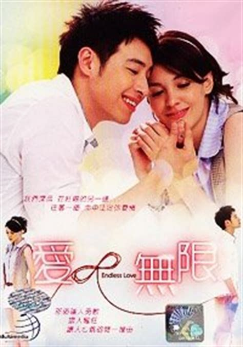 download film endless love versi taiwan amazon com endless love taiwanese drama dvd english sub