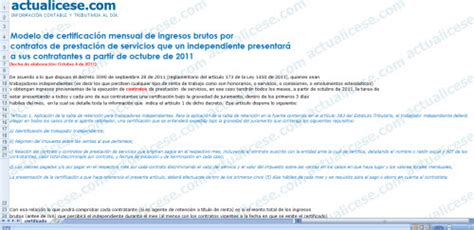reglamentacin de la aplicabilidad de la retencin en la fuente para formato calculo retencion en la fuente independientes 2012