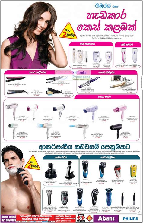 Hair Dryer Sale In Sri Lanka philips abans 15 jul 2012 187 philips hair straighteners