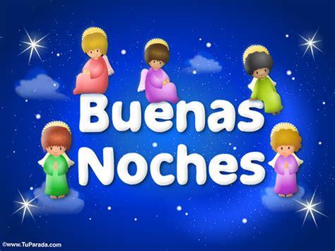 imagenes de buenas noches de navidad postales tarjetas postales animadas gratis de cumplea 241 os