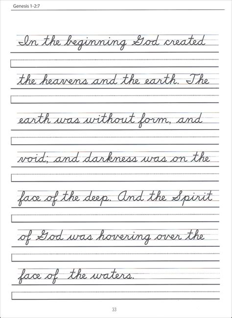 Cursive Worksheet by Trace The D Nealian Or Draw Write A Variety Of