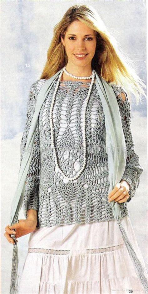 fashion knit knit wear wear wear sweater fashion knw 2