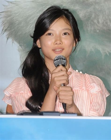 kim yoo jung korean actor actress