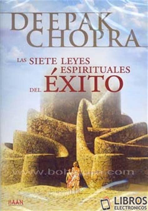 libro las siete leyes espirituales libro de las 7 leyes espirituales del exito