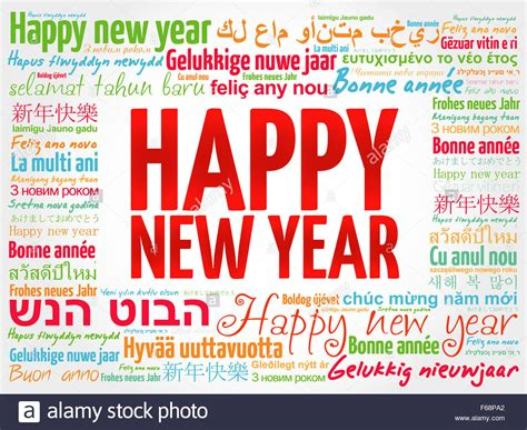 happy new year in language 28 images forum learn