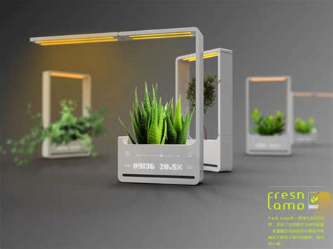 plant incorporated lighting fresh lamp