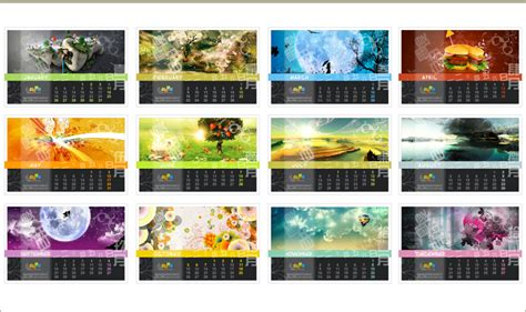 companies that make calendars ebrochure biz brochure design company brochure