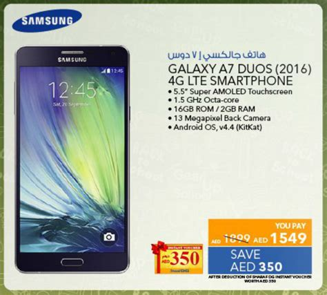 Dus Book Samsung A7 2016 samsung galaxy a7 duos from 10th aug 2016 till limited period discountsales ae discount
